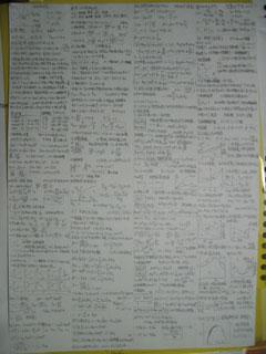 熱力学IIカンペ 表